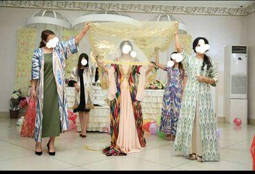 Личные вещи - Ак-Джол: Платье на Келин салам. Было использовано единожды. Чапан оверсайз с