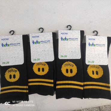"Нижнее белье - Кыргызстан: Модные носки от компании ""Салкын""  У нас только оптом!"