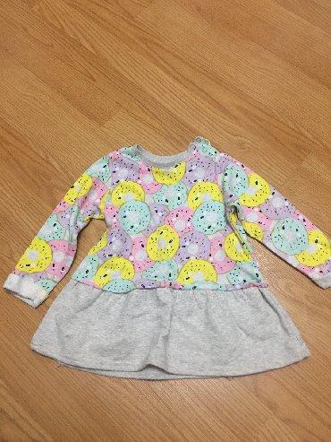 Prelepa duks- haljina, vel 92