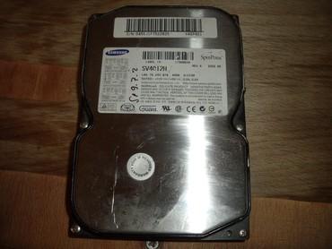 Eksterni hard disk - Srbija: ATA hard disk samsung od 40 giga sa jednim bed sektorom