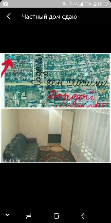 Сдается комнату для двух человек, район кудайберген. в Бишкек