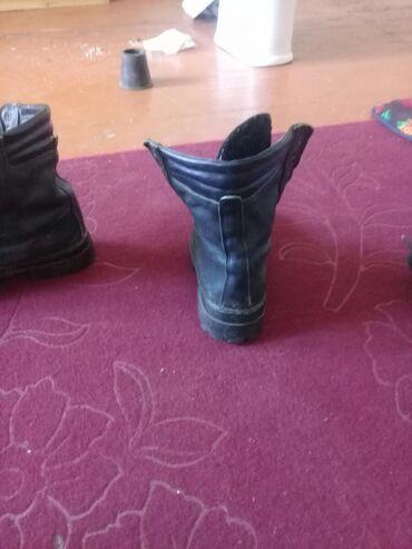 Мужская обувь - Беловодское: Мурской б/у. берса зимный меха внутри россиский 42 размер