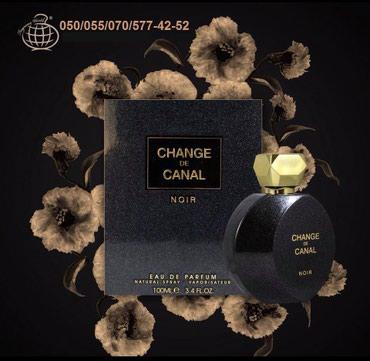 Bakı şəhərində Chanel Chance Eau de Parfum eau de Parfum xanım ətrinin dubay