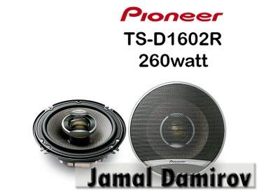 monitor pioneer - Azərbaycan: Pioneer Dinamiklər TS-D1602R 260watt.  Динамики Pioneer TS-D1602R 260w
