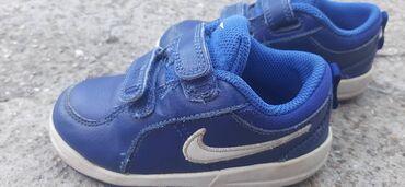 Patike Nike broj 25, kozne, original