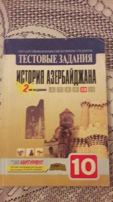 testler - Azərbaycan: Test