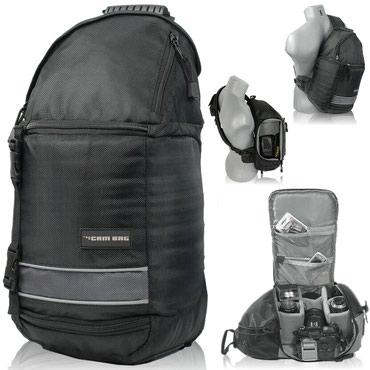 Nov kvalitetan ranac za foto aparat Cambag ® Fotorucksack OSLO 200L - Vrsac