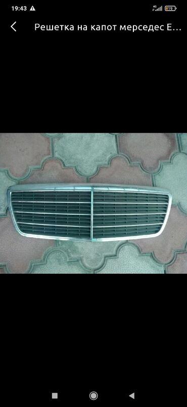 Запчасти w210 - Кыргызстан: Решетка на Мерседес миллениум w210 оригинал провозной. #запчасть