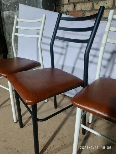 стулья для зала бишкек в Кыргызстан: Стулья металлические для общепитаОптом и в розницуВ наличии и на