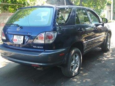 Lexus RX 2001 in Бишкек