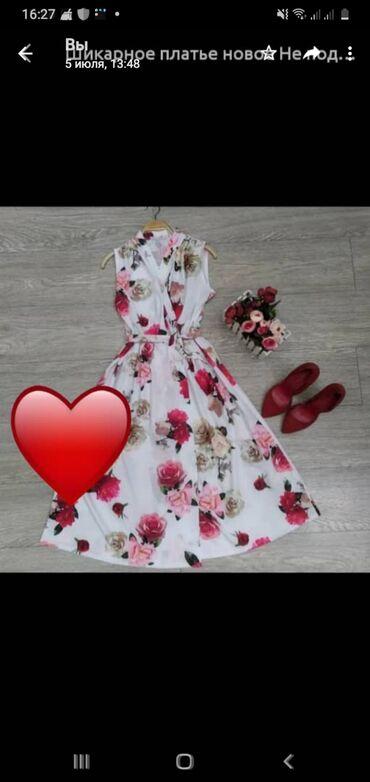Шикарное платье новое  Не подошел размер с ремешком