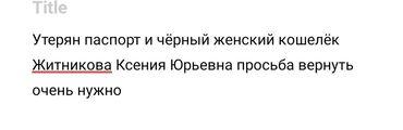adidas zhiletka в Кыргызстан: Звонить по номеру или на вацап