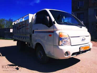 перевозки в Кыргызстан: Портер такси. Баасы келишим турдо. Чалыныздар!Цена