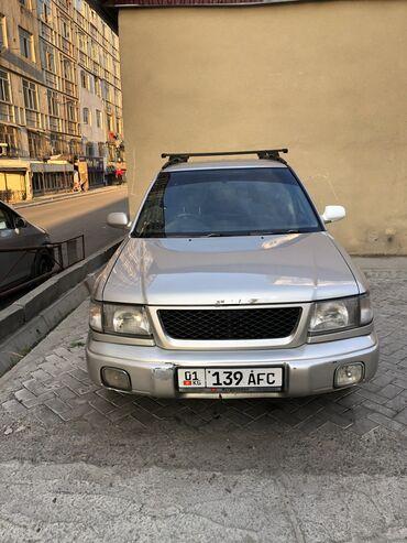 Subaru - Кыргызстан: Subaru Forester 2 л. 1999   365000 км