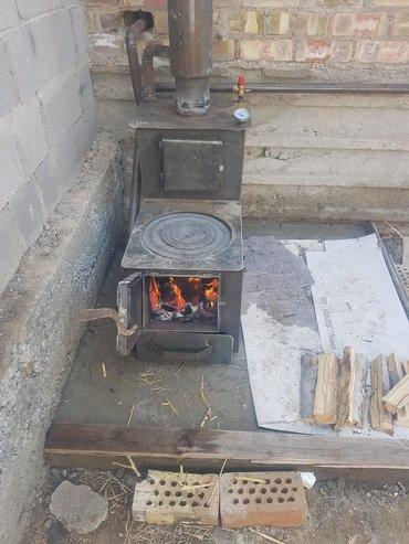Паровой отопление Билайн мастер сантехники отопление печка тоже делаем