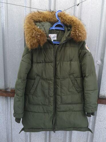 Продаю женскую зимнюю куртку состояние отличное