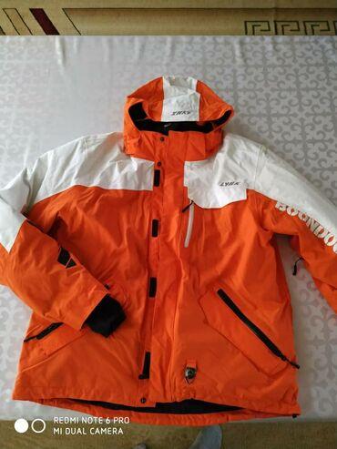 Личные вещи - Джал: Лыжная куртка мужская новая, фирменная внутри ещё куртка есть. 56-58
