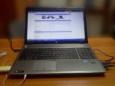 hp probook s в Азербайджан: Hp Probook 15 core i5 prosessor 6Gb Ram 700Gb hdd 3Gb Radeon video