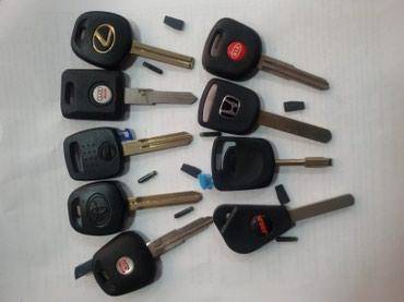 автобазар ниссан в Кыргызстан: Ремонт ключей в БишкекеРемонт чип ключей в Бишкек, Вскрытие авто
