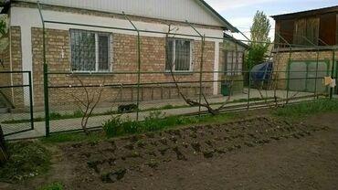 квартира берилет кант in Кыргызстан | БАТИРЛЕРДИ УЗАК МӨӨНӨТКӨ ИЖАРАГА БЕРҮҮ: 90 кв. м, 4 бөлмө, Жертөлө, ороо