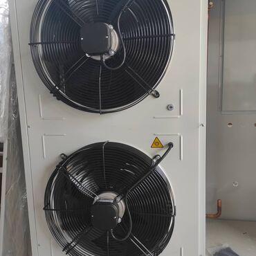 виза в германию в Кыргызстан: Холодильный агрегат ккб, на базе компрессора bitzer 4dc-7,2y