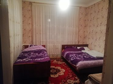 скважены в Кыргызстан: Продажа Дома : 130 кв. м, 6 комнат
