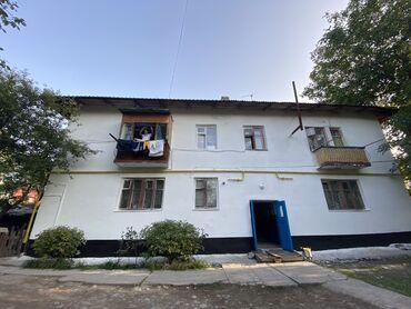 Квартиры - Бакай-Ата: Продается квартира: 3 комнаты, 60 кв. м