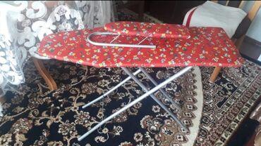 737 объявлений: Гладильная доска абалы жакшы. Город Джалалабад. 450сом