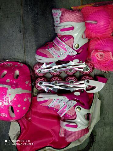 Спорт и хобби - Новопавловка: Ролики наборы для девочки