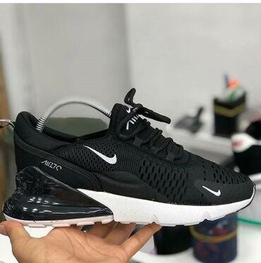 bmw m5 44 m dkg - Azərbaycan: Nike #270 Yeniden Foto Real çəkilib. Price/Qiyməti: 55
