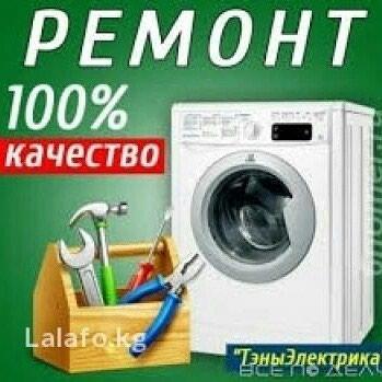 ad-image-47964505