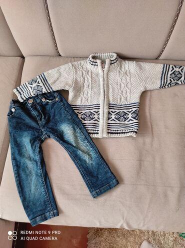 Джинсы и вязаная кофточка на замочке на мальчика до года