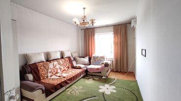 Недвижимость - Орто-Сай: 106 серия, 2 комнаты, 54 кв. м Бронированные двери