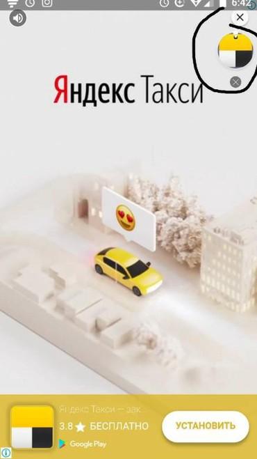 рисунки на чехлах для телефона в Кыргызстан: Уберу рекламу на xiaomi Уберу любую рекламу на вашем телефоне