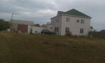 дом без посредников в Азербайджан: Продам Дом 240 кв. м, 6 комнат