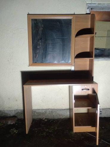 Продаем парикмахерские столы, 3 штуки, в Бишкек