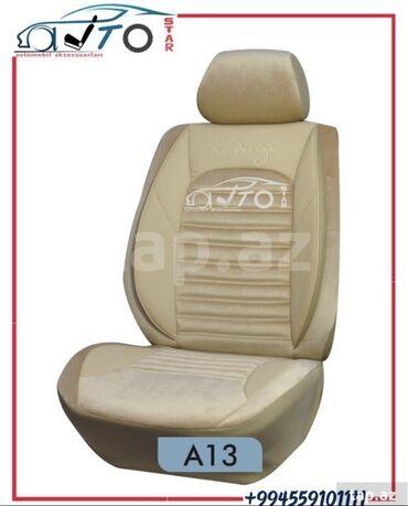 avtomobil oturacağı - Azərbaycan: Avtomobil oturacaq üzlüyü