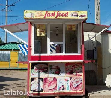 сдаю фаст фуд в Кыргызстан: Фаст фуд павильон с оборудованием, готовый для бизнеса