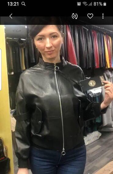 Куртки - Кыргызстан: Новая моделька, женский бомбер из натуральной кожи
