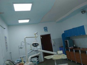 стоматолог-терапевт в Кыргызстан: Стом в аренду Ошский рынок