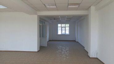 Сдам  помещение : под офис, банк, в Бишкек