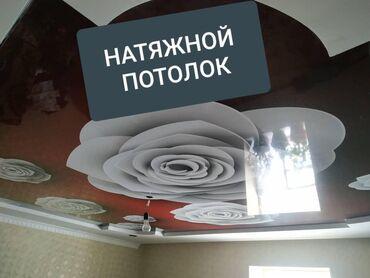 Натяжные потолки | Глянцевые, Матовые, 3D потолки | Монтаж, Гарантия, Демонтаж