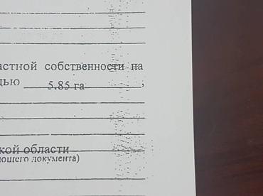продается квартира в бишкеке в Кыргызстан: 585 соток, Для строительства, Риэлтор