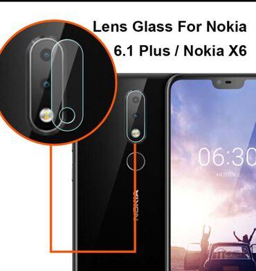 Qoruyucu üzlüklər - Azərbaycan: Nokia 6.1 plus ucun arxa kamera qoruyucusu