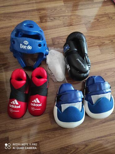 Перчатки - Кыргызстан: Перчатки