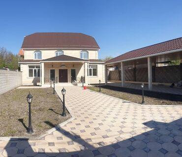 13592 объявлений: 300 кв. м, 6 комнат, Парковка