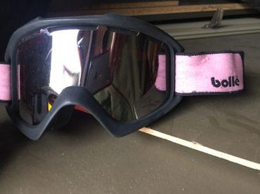 Горнолыжная очки-маска bolle. Двойной фильт, состояние хорошее. в Бишкек