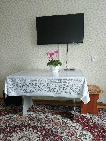 Аренда квартир - Талас: Суточные квартиры чистые, безопасные, уютные со всеми удобствами и