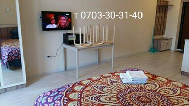 Элитная Квартира в коттедже с. Бостери в пансионате кыргызское взморье