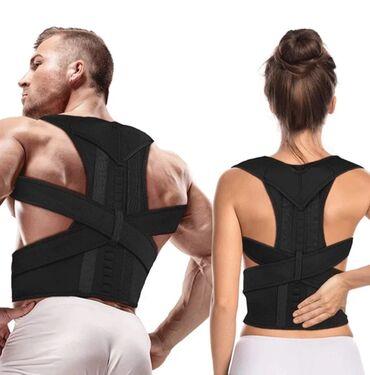 Прямую осанку и здоровую спину обеспечит вам корсет на долгие года